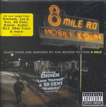 8 MILE (OST) (CD)